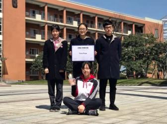 喜报:我校学生获得2018年CTB全国决赛一等奖