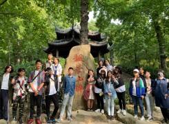 国际部秋季文化巡游之无锡苏州行