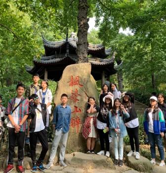 ID Autumn Cultural Tour In Wuxi, Suzhou