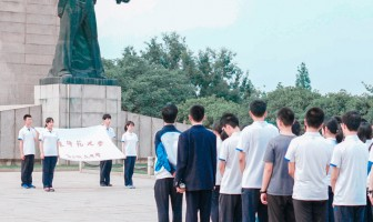 2020届南京研学之旅