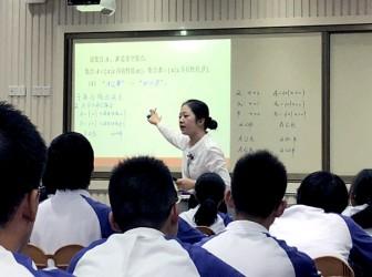 吴森老师在全国高中数学青年教师优秀课上海赛区选拔赛中脱颖而出