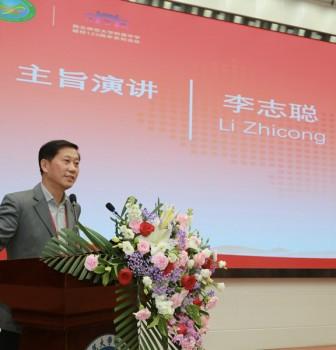 我校李志聪校长应邀参加全国部分师范大学附属中学合作体第八届年会